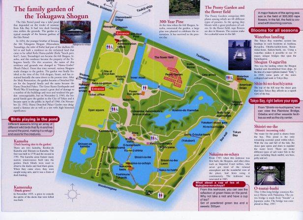 Hamarikyu koen park Tokyo Japan map details