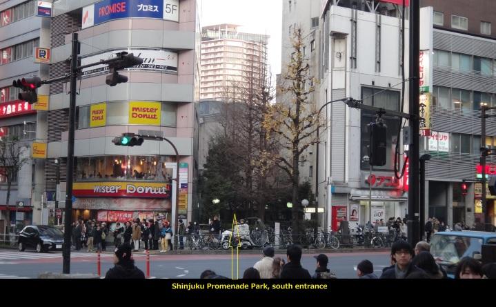 shinjuku-promenade-park-tokyo-south-entrance
