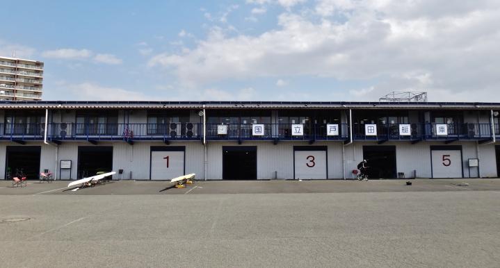 Toda Rowing sheds Tokyo Saitama
